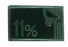 Нашивка 11% - Punisher Patch Чорний-олива