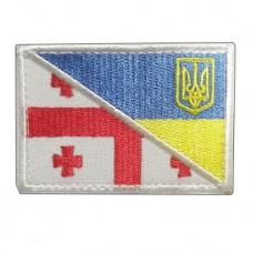 Нашивка флаг Грузия - Украина
