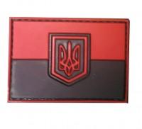 Патч прапор України ПВХ 70х50мм червоно чорний