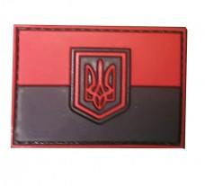 Купить Патч прапор України ПВХ 70х50мм червоно чорний в интернет-магазине Каптерка в Киеве и Украине