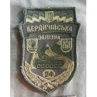 Шеврон 24 Окрема Механізована Бригада ЗСУ (олива)