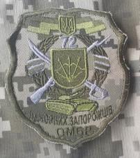 Шеврон 72 ОМБР Чорних запорожців (польовий)