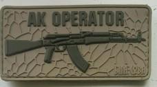 PVC патч AK OPERATOR (койот-хаки)