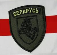 Шеврон Беларусь Погоня