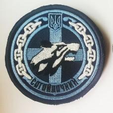 Шеврон Фрегат Гетьман Сагайдачний