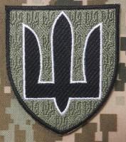 Шеврон Генеральний штаб ЗСУ Нового зразка (з тризубами)