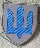 Нарукавний знак Гірьска Піхота ЗСУ Нового зразка