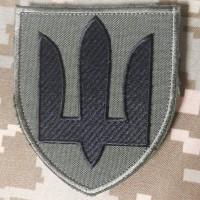 Нарукавний знак Інженерні, радіотехнічні війська та війська зв'язку ЗСУ