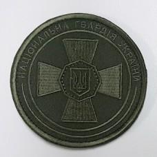 Купить Шеврон Національна гвардія України (ОЛИВА) в интернет-магазине Каптерка в Киеве и Украине