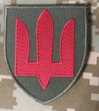 Нарукавний знак Протиповітряна оборона сухопутних військ ЗСУ