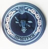 Шеврон Прилуки