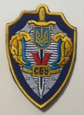 Шеврон Служба Безпеки України (Кольоровий)