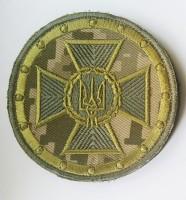 Шеврон Служба Безпеки України Піксель (круглий)