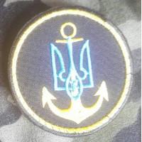 Шеврон Морська авіація ВМС
