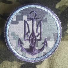 Шеврон ВМС Нового зразка (тризуб)