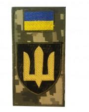 Шеврон-заглушка на липучці Танкові Війська ЗСУ Акція 30%