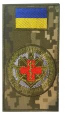Шеврон-заглушка Військово Медична Академія Акція 30%