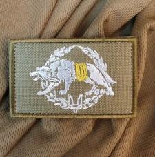 Патч знак ССО (койот)