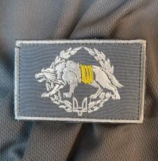Патч знак ССО вовкулака (сірий)
