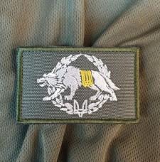 Купить Патч знак ССО вовкулака (олива) в интернет-магазине Каптерка в Киеве и Украине