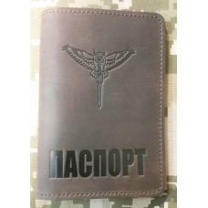 Обкладинка на Паспорт Розвідка України Сова з мечем (коричн)