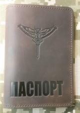 Купить Обкладинка на Паспорт Розвідка України Сова з мечем (коричн) в интернет-магазине Каптерка в Киеве и Украине