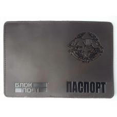 Обкладинка на Паспорт тиснення новий знак ССО (темно коричнева)