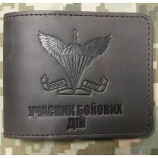Обкладинка на УБД ДШВ України (коричнева)
