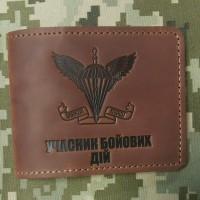 Обкладинка на УБД ДШВ України (руда)