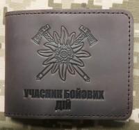 Обкладинка УБД Едельвейс - гірські бригади ЗСУ (коричневий)