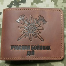 Обкладинка УБД Едельвейс - гірські бригади ЗСУ (руда)