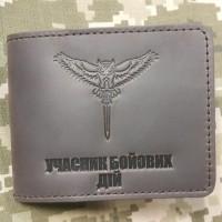 Обкладинка на УБД Розвідка України Сова з мечем (коричневий)