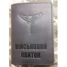 Обкладинка на Військовий квиток Розвідка України Сова з мечем (коричн)