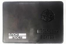 Купить Обкладинка новий знак Артилерія ЗСУ Військовий квиток Чорна в интернет-магазине Каптерка в Киеве и Украине