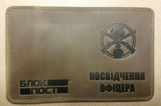 Купить Обкладинка Посвідчення офіцера Піхота (олива) в интернет-магазине Каптерка в Киеве и Украине