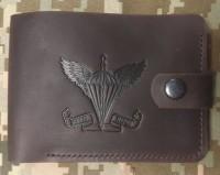 Шкіряний гаманець ДШВ України (коричневий)