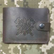 Шкіряний гаманець Едельвейс - гірські бригади ЗСУ (коричневий)