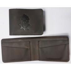 Шкіряний гаманець НГУ (коричневий) Спеціальна ціна
