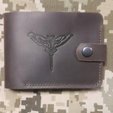 Шкіряний гаманець Розвідка України Сова з мечем (коричневий)