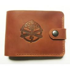 Шкіряний гаманець з символикою Артилерія України (руда шкіра)