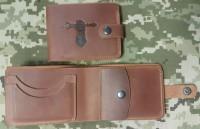 Шкіряний гаманець з символікою Танкові Війська України (руда)