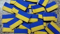 Нашивка прапор Україна на липучці