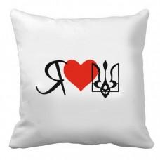 Подушка Я люблю Україну (біла)
