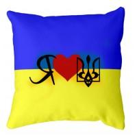 Декоративна подушка Я люблю Україну
