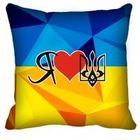 Декоративна подушка I LOVE UKRAINE