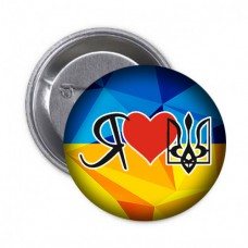 Значок Я кохаю Україну