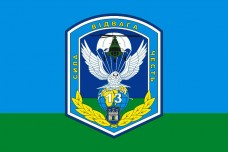 Флаг 13-й Окремий Аеромобільний Батальйон