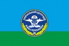 Флаг 199 навчальний центр ВДВ України