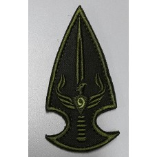9 рота Батальон Феникс полевой шеврон