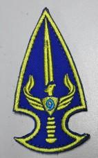 Шеврон 9 рота Батальйон Фенікс